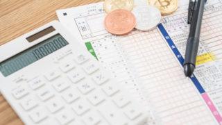バーチャルオフィスを利用する場合の納税地はどうなるの?