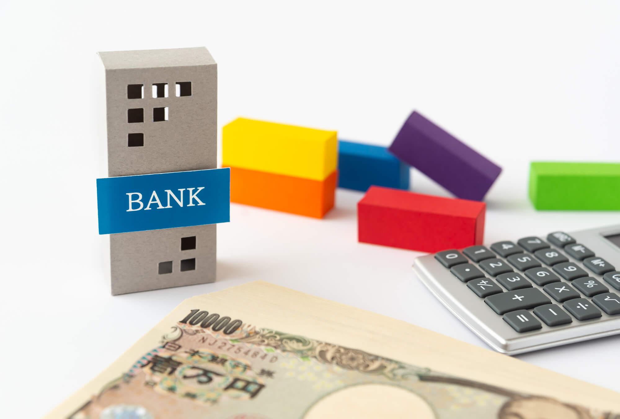 銀行のオブジェ