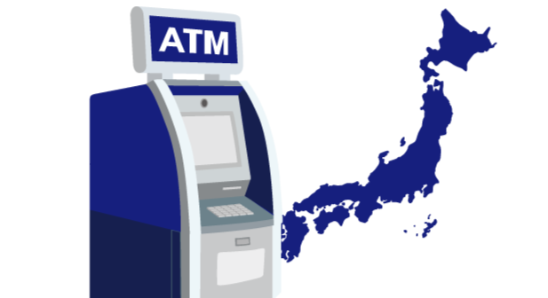 みずほ銀行のATM