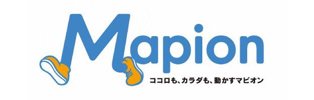 マピオンニュース