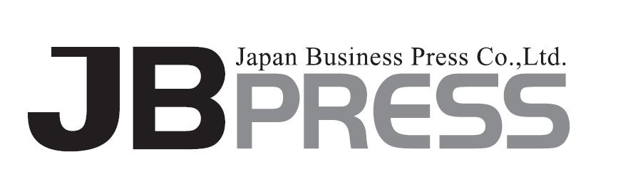 JBpress(日本ビジネスプレス)