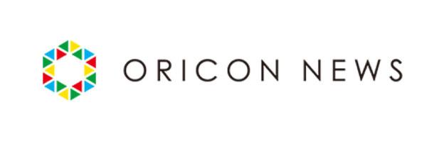ORICON-NEWS
